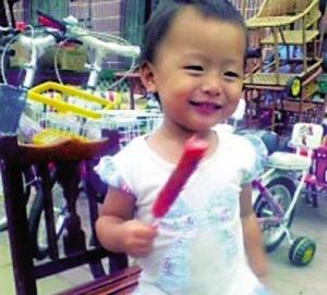 Маленькая Юэюэ до страшного происшествия. Фото с epochtimes.com