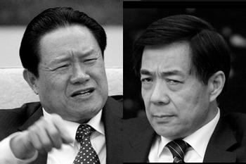 Чжоу Юнкан (слева) и Бо Силай. Фото с epochtimes.com