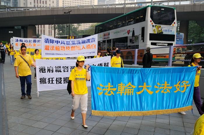 Шествие последователей Фалуньгун в Гонконге. Октябрь 2012 год. Фото: minghui.org