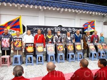 Тибетские монахи протестуют против репрессивной политики Пекина по отношению к тибетцам. Тайвань. Октябрь 2011 год. Фото: The Epoch Times