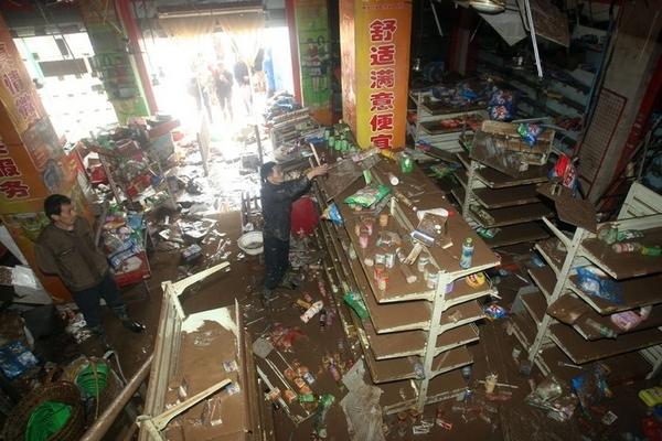 Наводнения в Китае. Сентябрь 2011 года. Фото с epochtimes.com