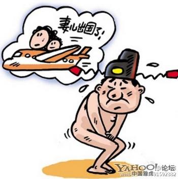 В Китае становится всё больше «голых чиновников»