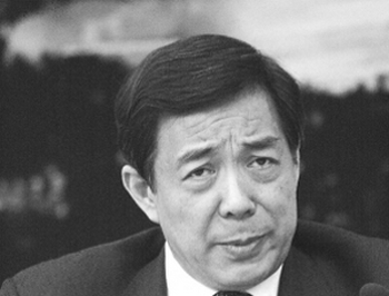 Бо Силай, бывший председатель горкома партии города Чунцина. Фото с epochtimes.com