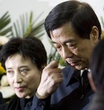 Находящиеся под следствием Бо Силай и его жена Гу Кайлай. Фото с epochtimes.com