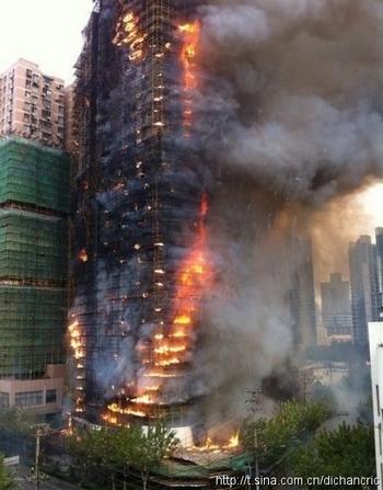 Пожар в 28-этажном здании. Шанхай. 2010 год. Фото с epochtimes.com