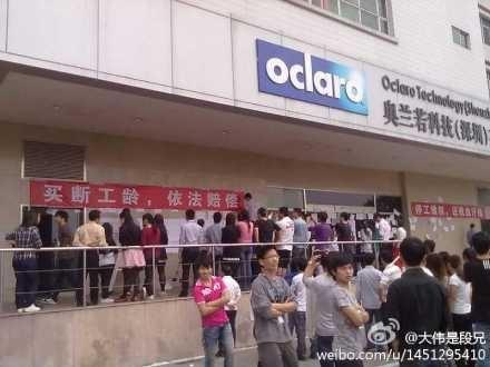 Забастовка рабочих. Город Шэньчжэнь провинции Гуандун. Март 2012 год. Фото с epochtimes.com