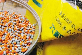 В Китае в реализации фальшивых лекарств задействованы более 3000 аптек. Фото с epochtimes.com
