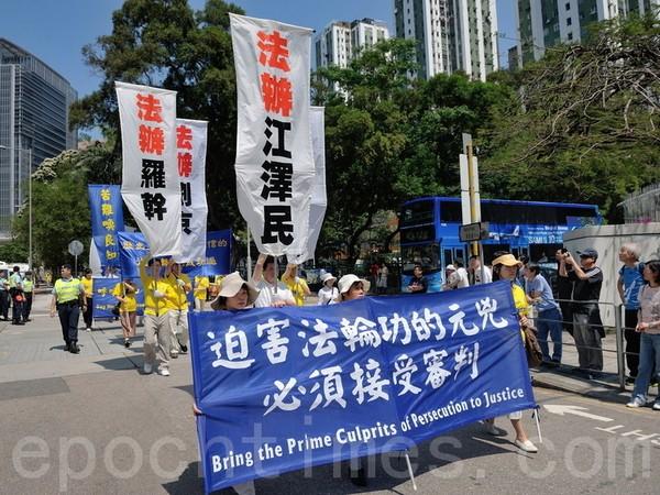 Шествие, посвящённое 13-й годовщине со дня 10-тысячной апелляции сторонников Фалуньгун в Пекине в защиту своих прав. Гонконг. Апрель 2012 год. Фото: The Epoch Times