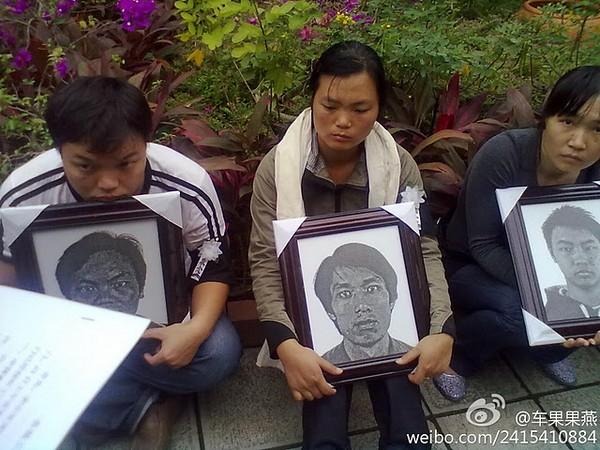 Родственники погибших моряков требуют т властей выплаты компенсации и проведения расследования. Фото с kanzhongguo.com