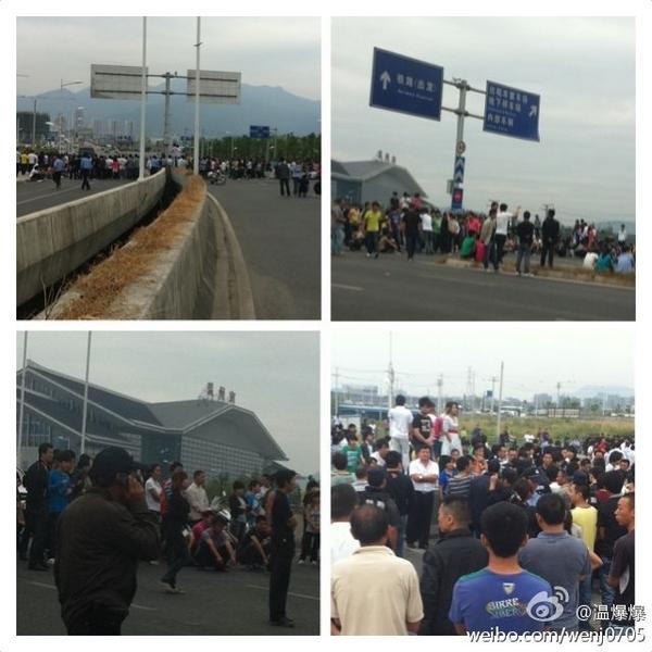 Рабочие требуют, чтобы им выплатили зарплату. Город Вэньчжоу провинция Чжэцзян. Сентябрь 2011 год. Фото с epochtimes.com