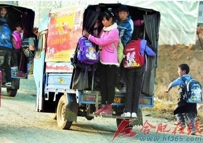 Дети едут в школу. Провинция Аньхой. Фото с epochtimes.com
