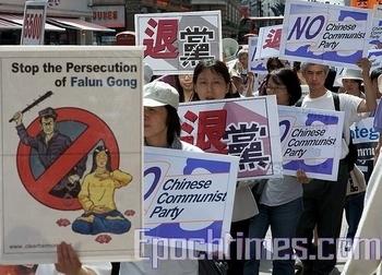 Шествие, посвящённое выходу из организаций коммунистической партии Китая. Лондон, Великобритания. Фото: The Epoch Times