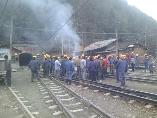 Забастовка шахтёров. Провинция Шэньси. Февраль 2012 год. Фото с epochtimes.com