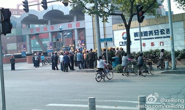 Забастовка грузчиков. Город Гуанчжоу провинции Гуандун. Март 2012 год. Фото с epochtimes.com