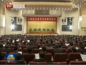 В Чунцине начались зачистки людей Бо Силая. Фото с epochtimes.com