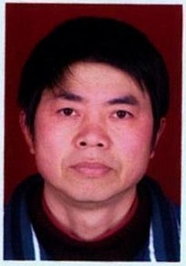 Ли Хошэн, последователь духовной практики Фалуньгун. Фото: minghui.org