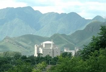 Китайский институт атомной энергии, на территории которого расположен экспериментальный реактор на быстрых нейтронах. Фото с epochtimes.com