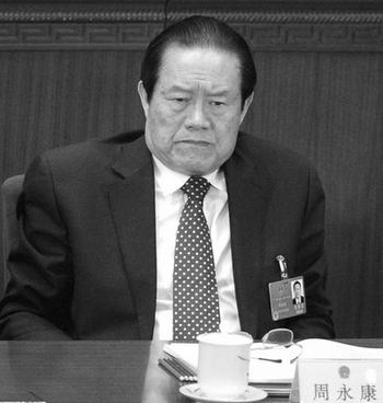 Чжоу Юнкан. Фото: LIU JIN/AFP