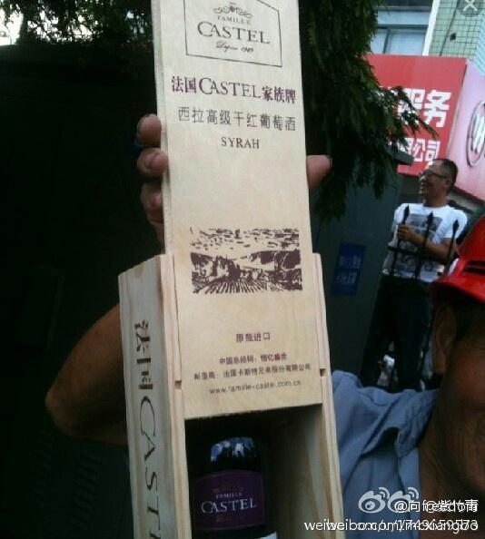 Дорогое французское вино, найденное в одном из кабинетов чиновников. Протесты в городе Чидун провинции Цзянсу. Июль 2012 год. Фото с epochtimes.com