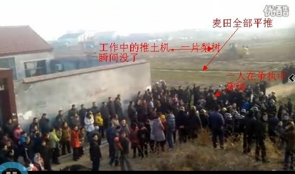 Полицейские держат крестьян в оцеплении в то время, как бульдозеры уничтожают их посевы. Провинция Шаньдун. Февраль 2012 год. Фото: epochtimes.com