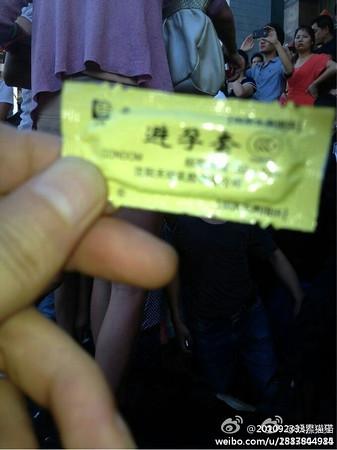 Один из презервативов, найденных в кабинетах чиновников. Июль 2012 год. Фото с kanzhongguo.com