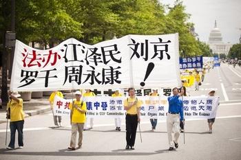 Акция протеста против преследования в Китае сторонников Фалуньгун в Китае. Надпись на плакате: «Отдать под суд Цзян Цзэминя, Ли Цина, Ло Ганя». Фото: The Epoch Times
