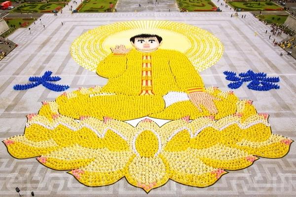 Картина из 7500 человек, изображающая основателя Фалуньгун мастера Ли Хунчжи сидящего на цветке лотоса. Площадь Свободы, город Тайбэй, Тайвань. Ноябрь 2011 год. Фото: The Epoch Times