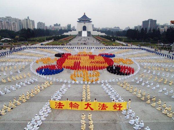 Изображение Фалунь. Участвует более 4 тысяч человек. Тайвань. 2006 год