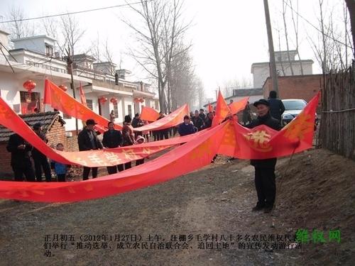 Протесты крестьян. Деревня Цунбукоу провинция Хэнань. Январь 2012 год. Фото с epochtimes.com