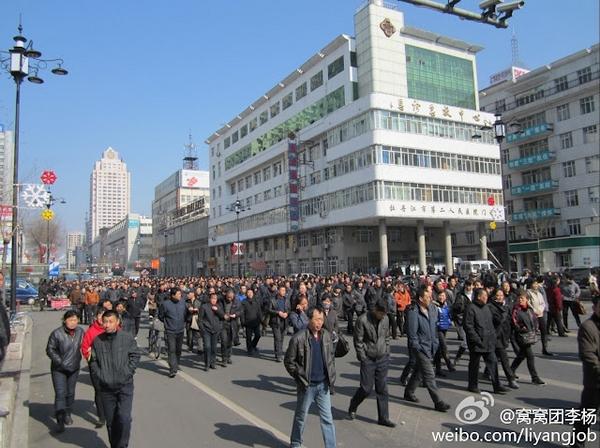 Шествие рабочих, требующих выплатить компенсацию. Город Муданцзян провинции Хэйлунцзян. Март 2012 год. Фото с epochtimes.com