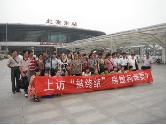Петиционеры, приехавшие из разных провинций страны в Пекин с обращением к чиновникам. Июнь 2012 год. Фото с epochtimes.com