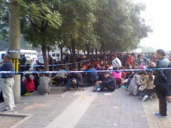 Накануне Дня основания КНР со всей страны в Пекин приехали десятки тысяч апеллянтов. Сентябрь 2011 год. Фото с epochtimes.com