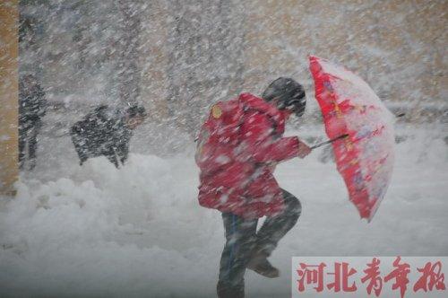 Снегопад в провинции Хэбэй. Ноябрь 2011 год. Фото с epochtimes.com
