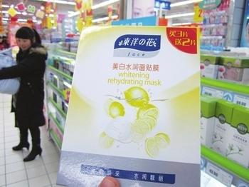 В 18 видах китайской косметики обнаружены токсичные вещества. Фото с epochtimes.com