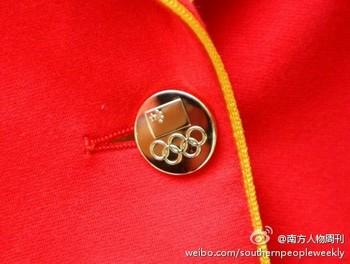 Позолоченные пуговицы на костюмах китайской олимпийской сборной на церемонии открытия Олимпиады в Лондоне. Фото с club.kdnet.net