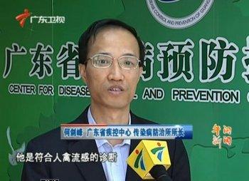 В провинции Гуандун зафиксирован случай предположительно птичьего гриппа у человека. Декабрь 2011 год. Фото с epochtimes.com
