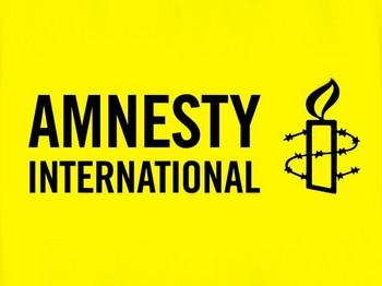 Международная амнистия призывает власти Китая освободить незаконно заключённых сторонников Фалуньгун