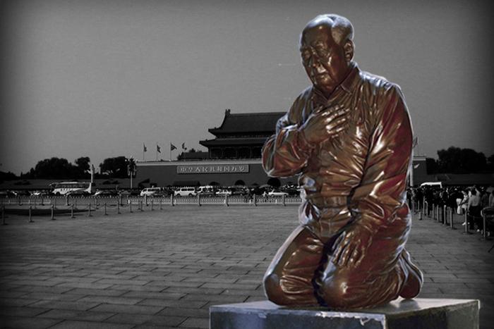 Обещания китайских партийных руководителей остаются на бумаге и не воплощаются в жизнь. Фото с epochtimes.com