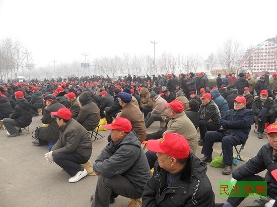 Протест отставных военных. Город Лоян, провинция Хэнань. Февраль 2013 года. Фото: CRLW