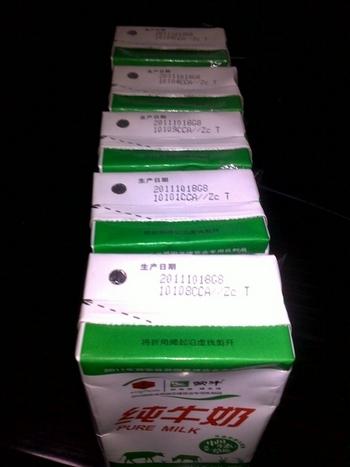 В китайской молочной продукции снова обнаружены проблемы. Фото с epochtimes.com