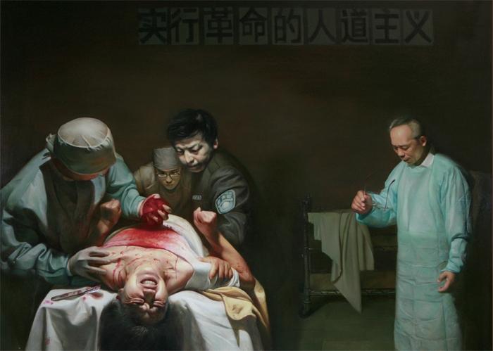 По разным данным, при поддержке коммунистического режима в Китае органы были насильственно извлечены у почти 60 тысяч сторонников Фалуньгун. Фото с epochtimes.com