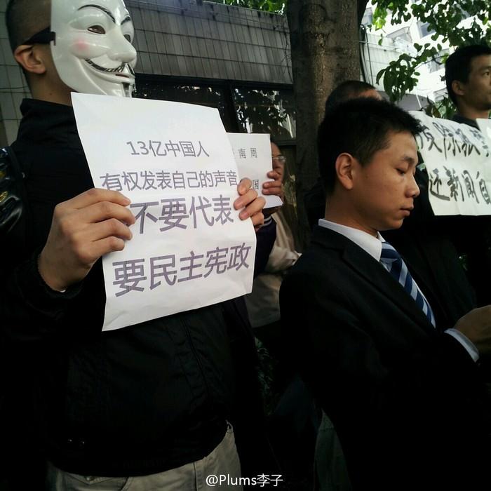 Протесты против цензуры СМИ. Город Гуанчжоу провинции Гуандун. Январь 2013 года. Фото с molihua.org