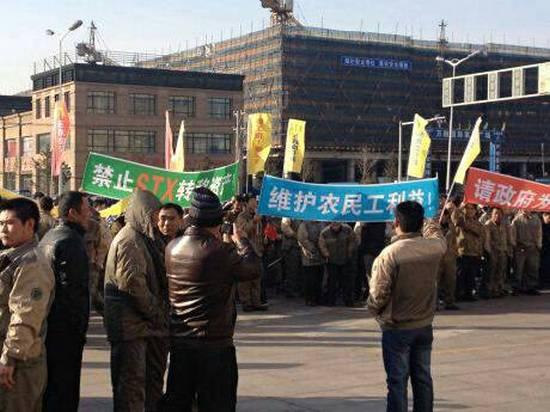 Забастовка рабочих судостроительного завода. Город Далянь, провинция Ляонин. Март 2013 года. Фото с epochtimes.com