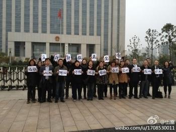 Около 50 адвокатов с разных городов Китая проводят акцию в защиту арестованного адвоката Вана напротив здания суда в  городе Цзинцзян провинции Цзянсу. 5 апреля 2013 года. Фото с epochtimes.com