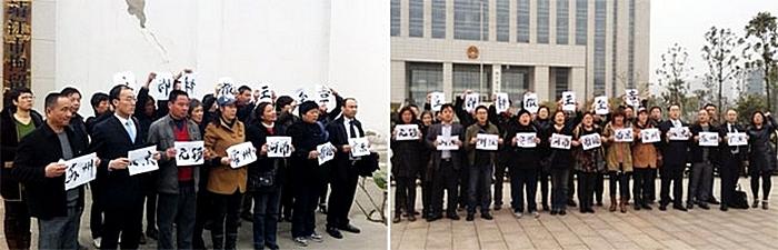 Десятки китайских адвокатов требуют освободить своего коллегу Ван Цюаньчжана, который защищал сторонника Фалуньгун. Город Цзинцзян. Апрель, 2013 года. Фото с epochtimes.com