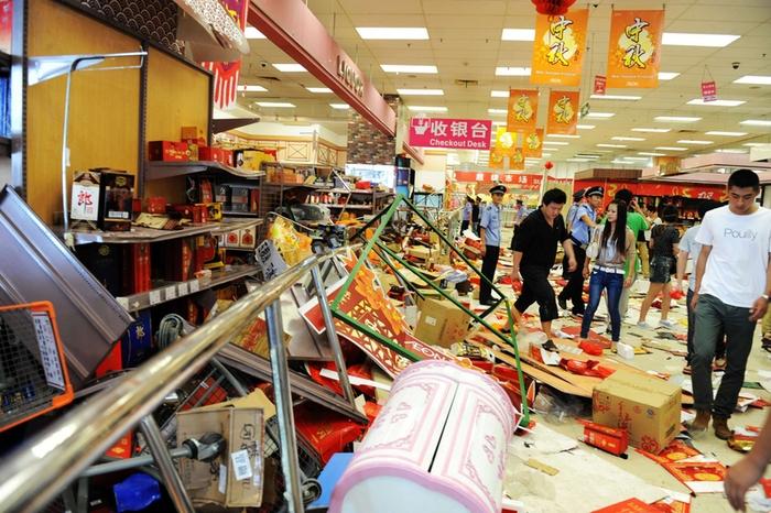 Антияпонские протесты в Китае. Сентябрь 2012 год. Фото: AFP