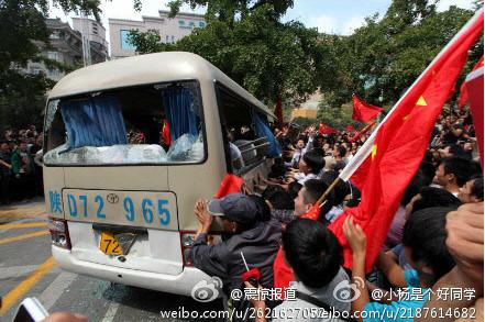Антияпонские протесты в Китае. Сентябрь 2012 год. Фото с epochtimes.com