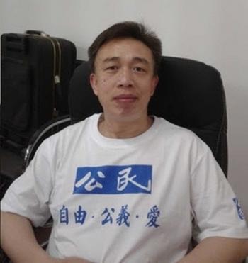 Бывший коммунистический чиновник Ши Цзунвэй. Фото с epochtimes.com