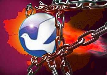 Последователи Фалуньгун создали несколько программ, с помощью которых можно обходить блокаду интернета в Китае и других странах