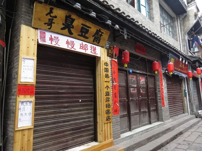 Закрытые магазины и кафе в день общей забастовки в городе Фэнхуан. Апрель 2013 год. Фото с epochtimes.com